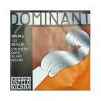Thomastik Dominant No.133 G線 ドミナント バイオリン弦
