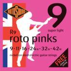 ROTOSOUND ロトサウンド ROT-R9  09-42  エレキギター弦