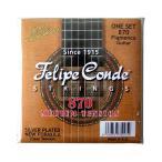 Felipe Conde 870 MEDIUM TENSION SET フラメンコギター弦   フェリペコンデ