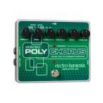 ELECTRO-HARMONIX Stereo Polychorus コーラス/フランジャー エフェクター