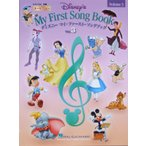 オールカラー ピアノ&ボーカル ディズニー マイ・ファースト・ソングブック vol.3 ヤマハミュージックメディア