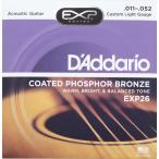 D'Addario EXP26 Coated Phosphor Bronze Custom Light アコースティックギター弦