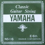 YAMAHA クラシックギター弦 バラ弦 NS116 6E 1.13mm