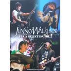 ショッピングSelection バンドスコア JUN SKY WALKER(S)FAN'S SELECTION VOL.2 ドレミ楽譜出版社