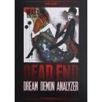 バンドスコア DEAD END Dream Demon Analyzer シンコーミュージック