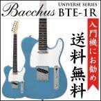 BACCHUS BTE-1R LPB エレキギター