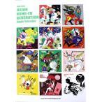 バンドスコア ASIAN KUNG-FU GENERATION Single Selection TAB譜付 シンコーミュージック