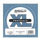 D'Addario ProSteels Singles PSB130 ベース用 バラ弦