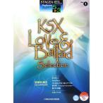 ショッピングSelection STAGEA・EL ポップスコア 5〜3級 vol.1 加曽利康之 KSX Love & Ballad Selection ヤマハミュージックメディア