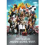 バンドスコア フラワーカンパニーズ NUDE CORE BEST ドレミ楽譜出版社
