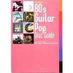 80's Guitar Pop Disc Guide シンコーミュージック