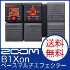 ZOOM B1Xon ベースマルチエフェクター
