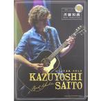 ショッピングSelection ギターソロ 斉藤和義 Best Selection 模範演奏CD付 シンコーミュージック
