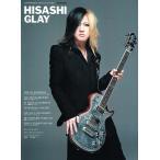 ギターマガジン スペシャルアーティストシリーズ ヒサシ グレイ