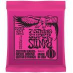 ERNIE BALL 2623 7-String Super Slinky 7弦エレキギター弦