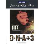 SHINKO MUSIC Janne Da Arc/D・N・A+3/バンドスコア
