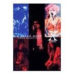 DOREMI X-JAPAN/BEST〜FAN'S SELECTION/バンドスコア