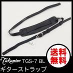 ショッピングストラップ TAKAMINE TGS-7 BL ギターストラップ