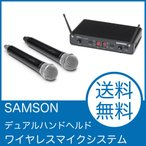 SAMSON Concert 288 Handheld ESWC288HQ6J-B �ǥ奢��ϥ�ɥإ�� �磻��쥹�ޥ��������ƥ�