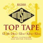 エレキギター弦 ROTOSOUND RS200