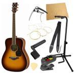 ヤマハから始める!大人のアコギ入門セット YAMAHA FG820 BS アコースティックギター 9点セット