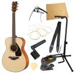ヤマハから始める!大人のアコギ入門セット YAMAHA FS800 NT アコースティックギター 9点セット