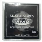 ORCAS OS-LGT/LIGHT ウクレレ弦×3セット