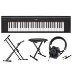 YAMAHA NP-12B piaggero 61鍵盤 電子キーボード Dicon Audio KS-020 X型キーボードスタンド キーボードベンチ ヘッドホン 4点セット