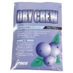 GRECO DRY CREW ブルーベリー 湿度調整剤×3個