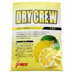 GRECO DRY CREW レモン 湿度調整剤×3個