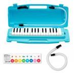 全音 323AH ピアニー BLUE アルト 鍵盤ハーモニカ&スペア吹き口ホースセット 【どれみシールプレゼント】