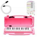 全音 323AH ピアニー PINK アルト 鍵盤ハーモニカ&スペア吹き口ホースセット  【レッスンどれみふぁシールプレゼント】