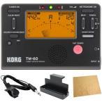 KORG TM-60-BK チューナー メトロノーム 管楽器 吹奏楽 入門用4点セット