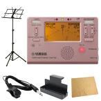 ショッピングチューナー YAMAHA TDM-700P ピンク チューナーメトロノーム ARIA AMS-40B 譜面台付き 管楽器 吹奏楽 入門用5点セット