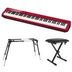 CASIO Privia PX-S1000 RED 電子ピアノ キーボードスタンド キーボードベンチ 3点セット [鍵盤 Eset]