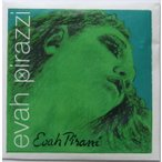 PIRASTRO Evah Pirazzi バイオリン弦セット E線ループエンド/ゴールド26