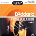 D'Addario EXP10 Coated 80/20 Bronze Extra Light×3S