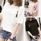 Tシャツ 五分袖 レディース 半袖tシャツ 七分袖 カットソー 丸ネック 棉100% 刺繍 ストレッチ 大きいサイズあり M-3L 014