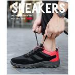 トレッキングシューズ 登山靴 ミリタリー メンズ レディース アウトドアシューズ ワーク靴 キャンパス 天然ゴム迷彩柄 耐久性抜群 059
