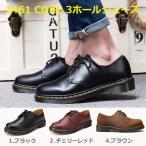 ドクターマーチン DR.MARTENS 1461 3ホール ギブソン 革靴 天然皮革 ビジネスシューズ レースアップ レディース メンズ ユニセックス