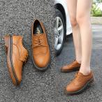 オックスフォードシューズ レディース 革靴 大きいサイズあり ビジネスシューズ ブローグシューズ レースアップ おじ靴 201-2008