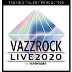 【BD】VAZZROCK LIVE 2020 [Blu-ray] 特製ブックレット特典付き CD「Dear Dreamer,」VAZZROCK ver