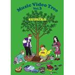 【予約】Music Video Tree Vol.3 (DVD) (特典付) sumika