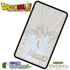 ドラゴンボール超 透明ランドセルカバー Lサイズ RD2-2200【まもるちゃんシリーズ】 DRAGON BALL 悟空・ベジータ