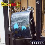 まもるちゃん ドラゴンボール超 プリント透明ランドセルカバー DRAGONBALL