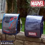まもるちゃん MARVEL プリント透明ランドセルカバー マーベル スパイダーマン
