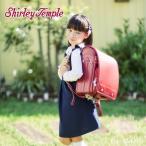 シャーリーテンプル ランドセル  2017年度版学習院型(継続モデル) ST9159305 Shirley Temple  05P09Jul16P11Sep16