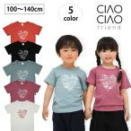 【ラストセール】子供服 Tシャツ プリントTシャツ 男の子 女の子 トップス 綿100% 半袖 半そで 安い 韓国子供服 キッズ ジュニア 子供 こども