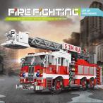 ブロック互換 レゴ 互換品 レゴ消防車 はしご付車 レゴブロック LEGO クリスマス プレゼント