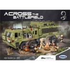 ブロック互換 レゴ 互換品 レゴミリタリーコーピオミサイル発射軍用トラック車 互換品クリスマス プレゼント
